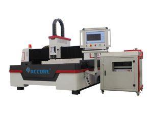 mașină de proiectare a carcasei laser ondustrial metalic, mașină de tăiat cu laser pentru aluminiu