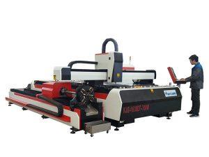 mașină de tăiat cu laser din fibre 500w 800w 1kw 800mm / s viteză de funcționare