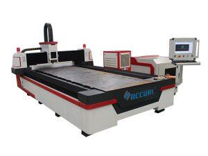 mașină de tăiat cu laser industrială cu fibră optică compactă cu sistem automat de cuibărire