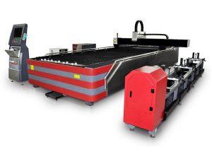 Mașină de tăiat cu laser cu fibre cnc închise de 500w / 1000w rezistență mare